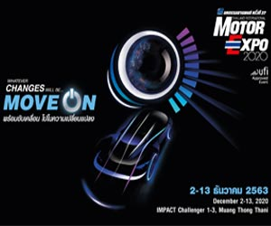 Thailand International Motor Expo 2020