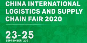 International Logistics and Supply Chain Fair 2021
